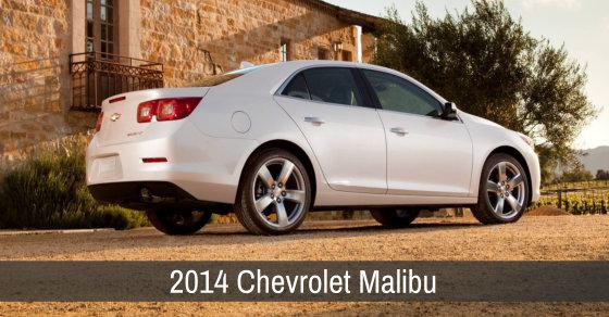 LaFontaine-November-To-Remember-Chevrolet-Malibu