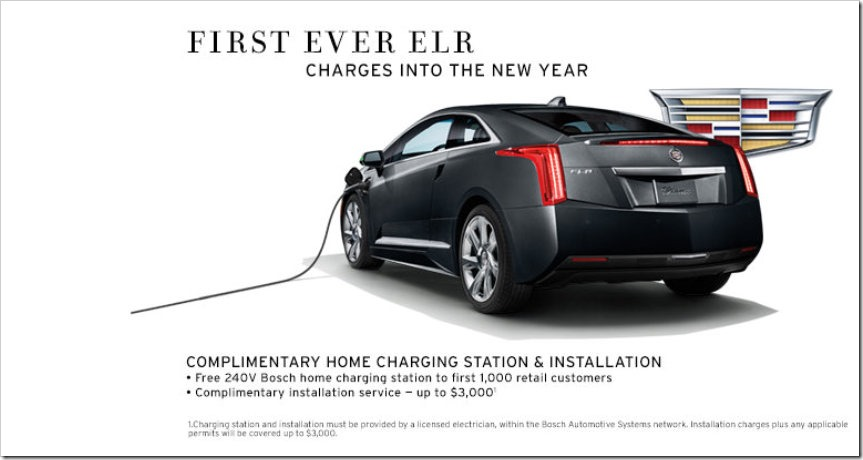 2014-Cadillac-ELR-Free-Home-Charging-Station-Offer