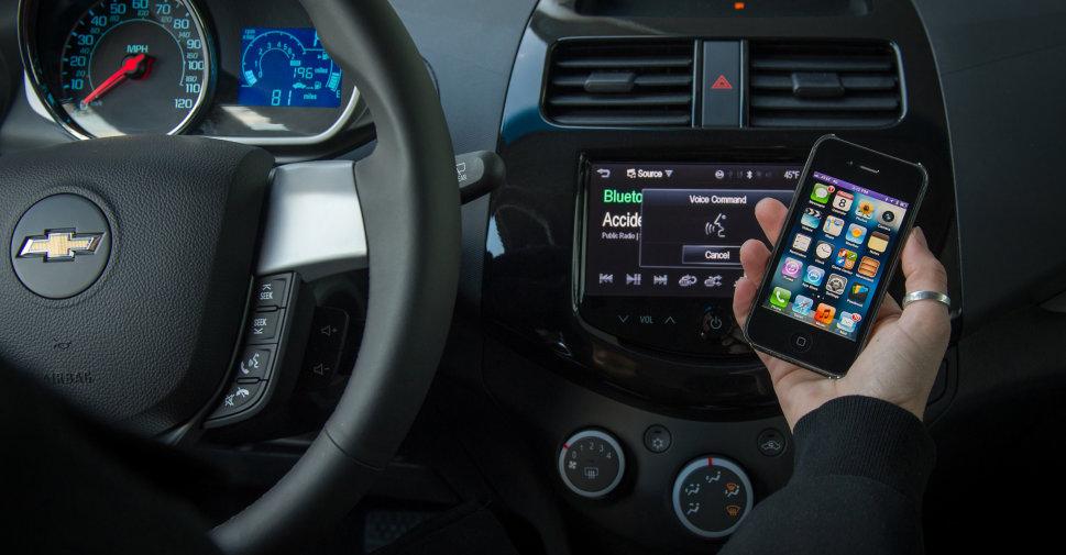 Siri Eyes Free 2015 Chevrolet Malibu